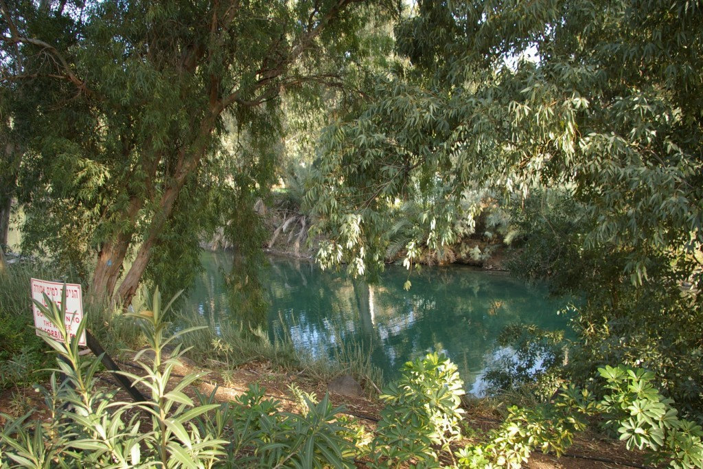 places to visit in Galilee Yardenit