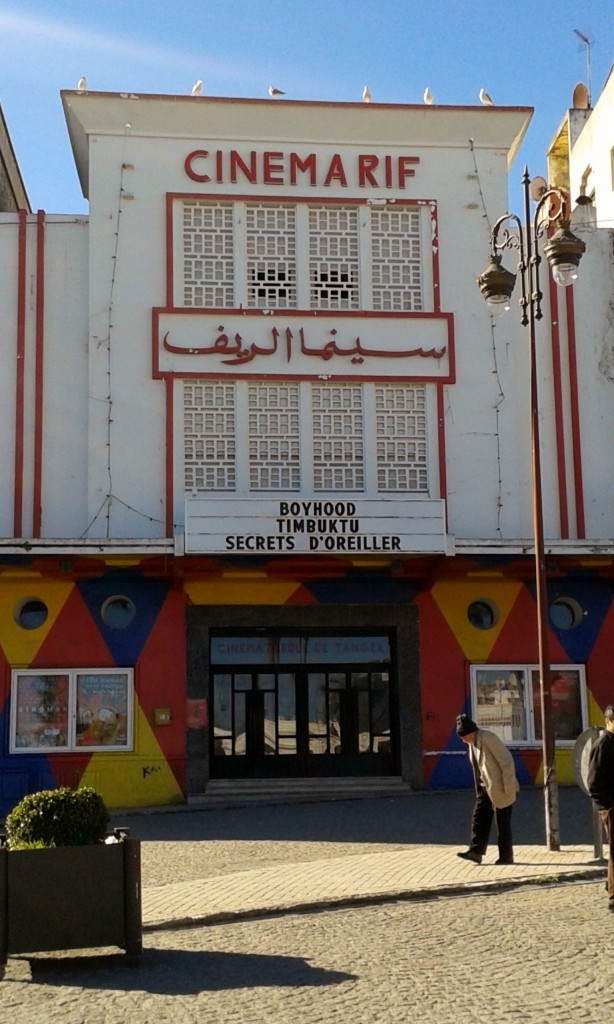 things to do in Tangier Cinema Rif