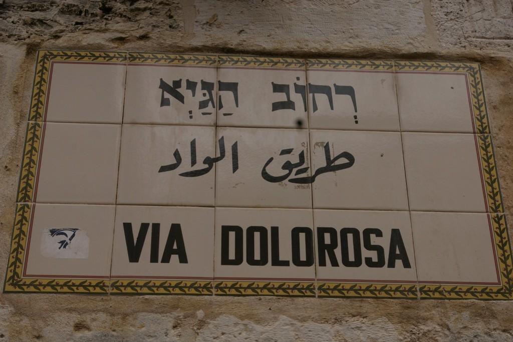 holy sites in Jerusalem Via Dolorosa