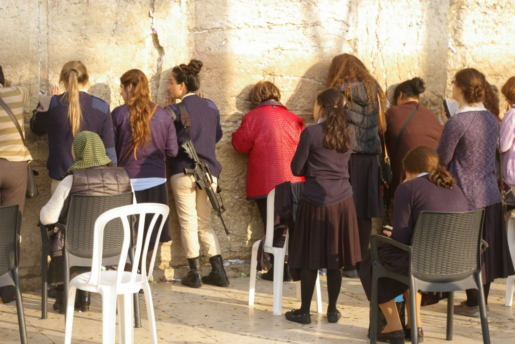 Wailing Wall Jerusalem